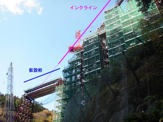 https://blog-001.west.edge.storage-yahoo.jp/res/blog-fe-4e/bazu55555/folder/109946/28/33726328/img_5_m?1542245836