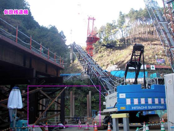 https://blog-001.west.edge.storage-yahoo.jp/res/blog-fe-4e/bazu55555/folder/109946/28/33726328/img_7_m?1542245836