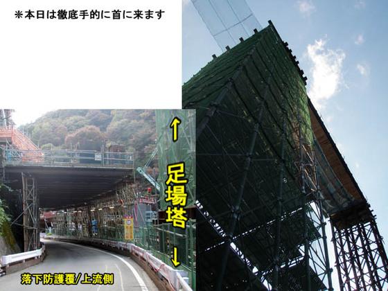 https://blog-001.west.edge.storage-yahoo.jp/res/blog-fe-4e/bazu55555/folder/109946/28/33726328/img_8_m?1542245836