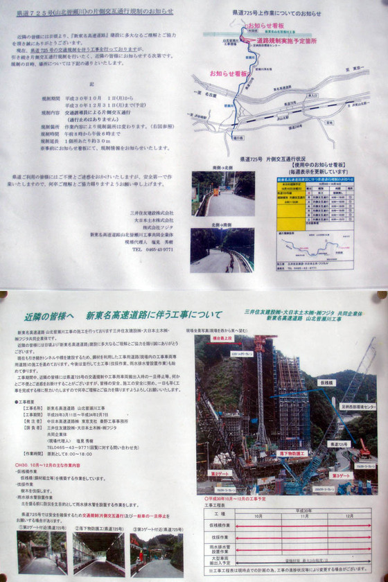 https://blog-001.west.edge.storage-yahoo.jp/res/blog-fe-4e/bazu55555/folder/109946/28/33726328/img_10_m?1542245836