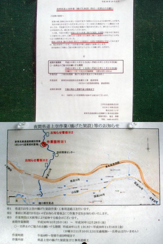 https://blog-001.west.edge.storage-yahoo.jp/res/blog-fe-4e/bazu55555/folder/109946/28/33726328/img_11_m?1542245836