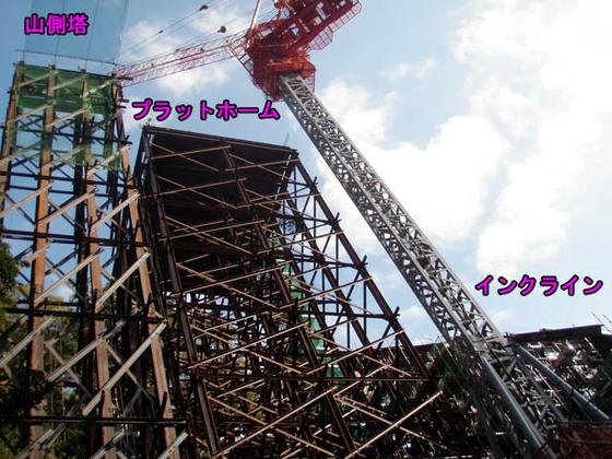 https://blog-001.west.edge.storage-yahoo.jp/res/blog-fe-4e/bazu55555/folder/109946/28/33726328/img_14_m?1542245836