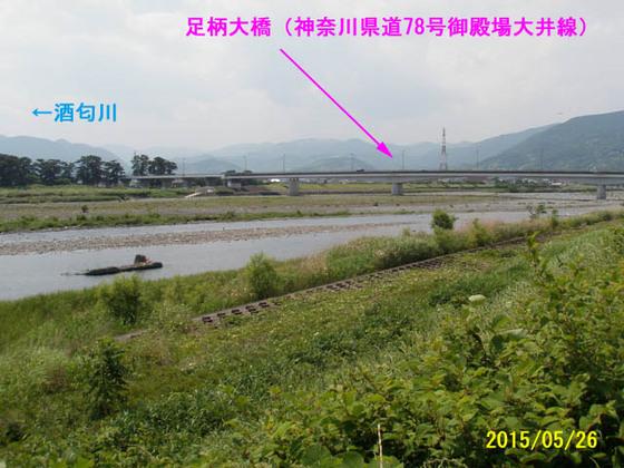 https://blog-001.west.edge.storage-yahoo.jp/res/blog-fe-4e/bazu55555/folder/109946/56/33727056/img_1_m?1542310533