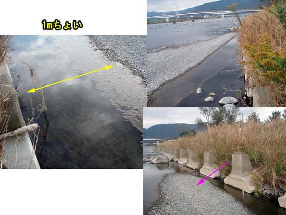 https://blog-001.west.edge.storage-yahoo.jp/res/blog-fe-4e/bazu55555/folder/109946/56/33727056/img_4_m?1542310533