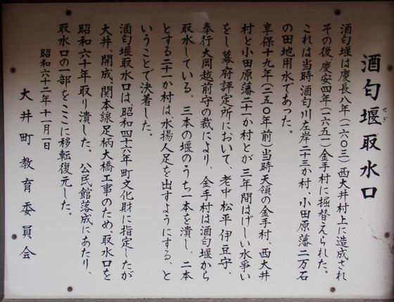 https://blog-001.west.edge.storage-yahoo.jp/res/blog-fe-4e/bazu55555/folder/109946/81/33729081/img_10_m?1542503604