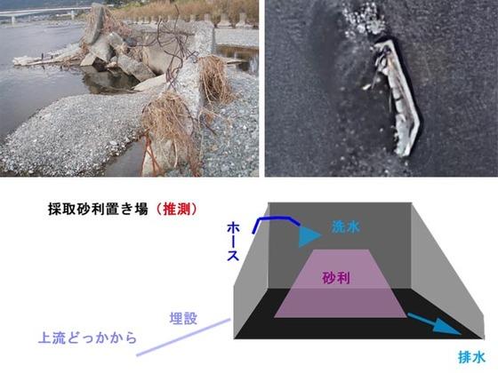 https://blog-001.west.edge.storage-yahoo.jp/res/blog-fe-4e/bazu55555/folder/109946/81/33729081/img_21_m?1542503604