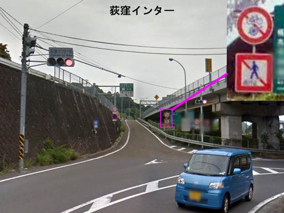 https://blog-001.west.edge.storage-yahoo.jp/res/blog-fe-4e/bazu55555/folder/1036370/80/33734380/img_6_m?1543006836