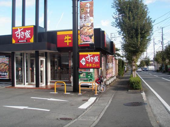 https://blog-001.west.edge.storage-yahoo.jp/res/blog-fe-4e/bazu55555/folder/1036370/28/33735328/img_0_m?1543101423