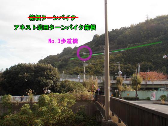 https://blog-001.west.edge.storage-yahoo.jp/res/blog-fe-4e/bazu55555/folder/1036370/28/33735328/img_2_m?1543101423
