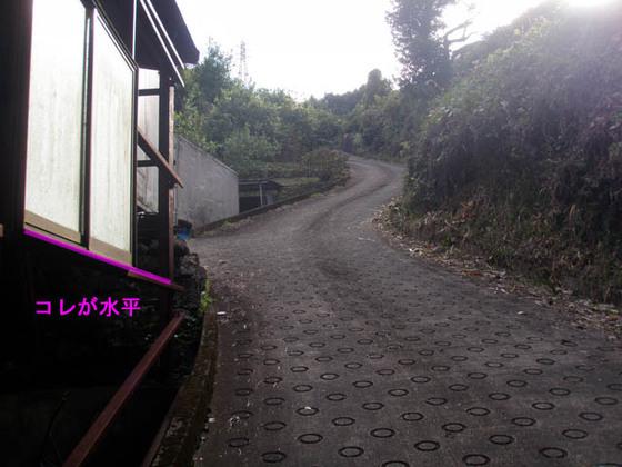 https://blog-001.west.edge.storage-yahoo.jp/res/blog-fe-4e/bazu55555/folder/1036370/28/33735328/img_4_m?1543101423