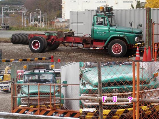 https://blog-001.west.edge.storage-yahoo.jp/res/blog-fe-4e/bazu55555/folder/109946/35/33745435/img_1_m?1544006229