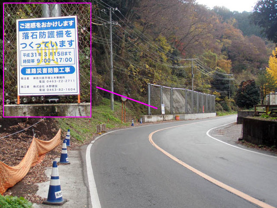 https://blog-001.west.edge.storage-yahoo.jp/res/blog-fe-4e/bazu55555/folder/109946/35/33745435/img_4_m?1544006229