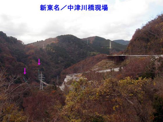 https://blog-001.west.edge.storage-yahoo.jp/res/blog-fe-4e/bazu55555/folder/109946/35/33745435/img_8_m?1544006229