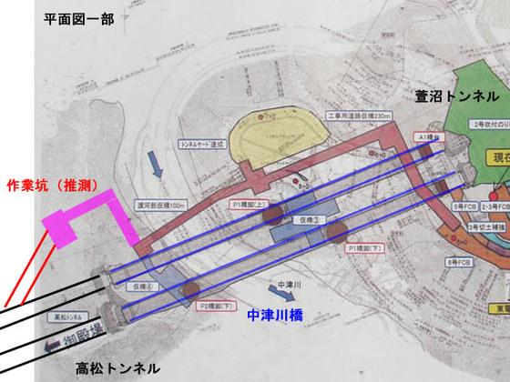 https://blog-001.west.edge.storage-yahoo.jp/res/blog-fe-4e/bazu55555/folder/109946/03/33746103/img_6_m?1544076081
