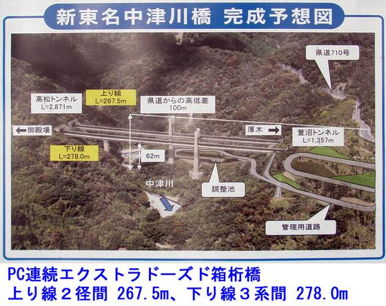 https://blog-001.west.edge.storage-yahoo.jp/res/blog-fe-4e/bazu55555/folder/109946/03/33746103/img_8_m?1544076081