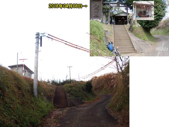 https://blog-001.west.edge.storage-yahoo.jp/res/blog-fe-4e/bazu55555/folder/109946/94/33746294/img_2_m?1544090987