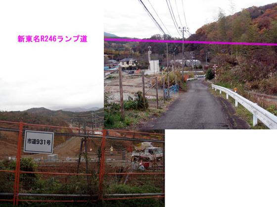 https://blog-001.west.edge.storage-yahoo.jp/res/blog-fe-4e/bazu55555/folder/109946/94/33746294/img_9_m?1544090987