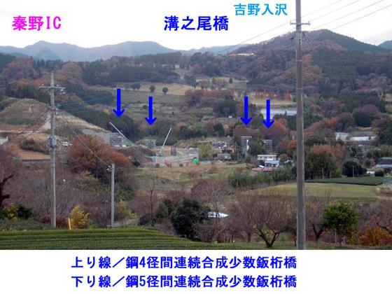 https://blog-001.west.edge.storage-yahoo.jp/res/blog-fe-4e/bazu55555/folder/109946/94/33746294/img_12_m?1544090987