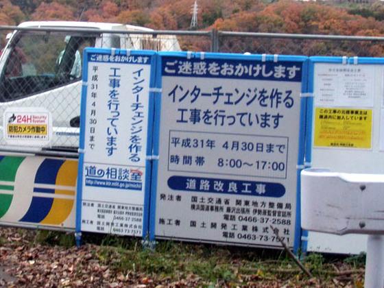 https://blog-001.west.edge.storage-yahoo.jp/res/blog-fe-4e/bazu55555/folder/109946/65/33746365/img_2_m?1544095915