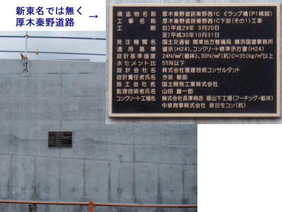 https://blog-001.west.edge.storage-yahoo.jp/res/blog-fe-4e/bazu55555/folder/109946/65/33746365/img_8_m?1544095915