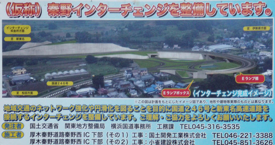 https://blog-001.west.edge.storage-yahoo.jp/res/blog-fe-4e/bazu55555/folder/109946/65/33746365/img_10_m?1544095915