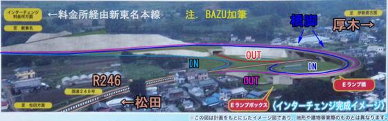 https://blog-001.west.edge.storage-yahoo.jp/res/blog-fe-4e/bazu55555/folder/109946/65/33746365/img_11_m?1544095915