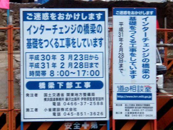 https://blog-001.west.edge.storage-yahoo.jp/res/blog-fe-4e/bazu55555/folder/109946/65/33746365/img_13_m?1544095915