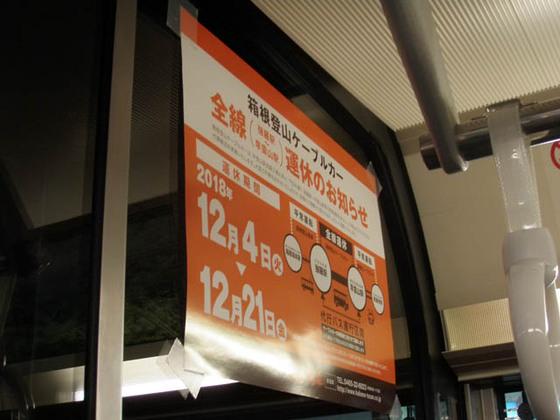 https://blog-001.west.edge.storage-yahoo.jp/res/blog-fe-4e/bazu55555/folder/109946/07/33749307/img_8_m?1544381281