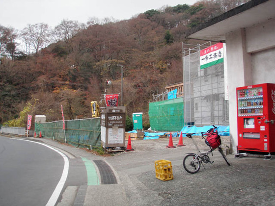 https://blog-001.west.edge.storage-yahoo.jp/res/blog-fe-4e/bazu55555/folder/109946/07/33749307/img_12_m?1544381281