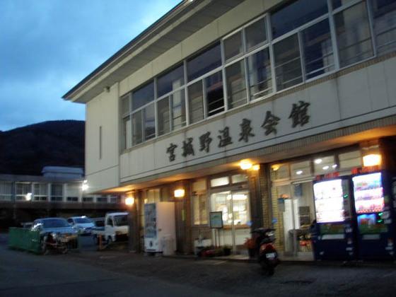 https://blog-001.west.edge.storage-yahoo.jp/res/blog-fe-4e/bazu55555/folder/109946/07/33749307/img_14_m?1544381281