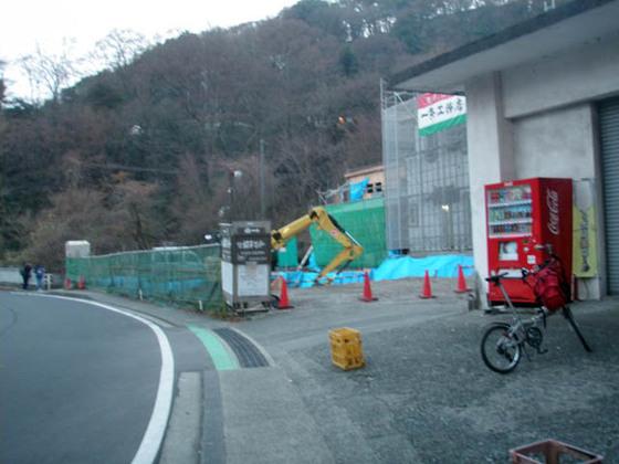 https://blog-001.west.edge.storage-yahoo.jp/res/blog-fe-4e/bazu55555/folder/109946/04/33759604/img_8_m?1545332669