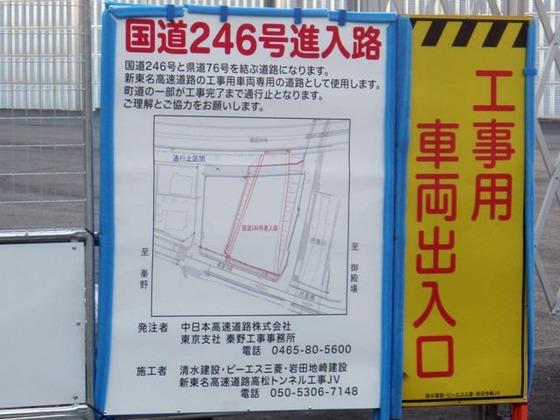 https://blog-001.west.edge.storage-yahoo.jp/res/blog-fe-4e/bazu55555/folder/109946/57/33764957/img_4_m?1545853337