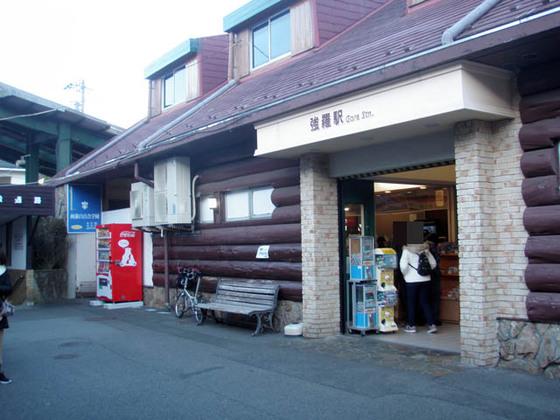 https://blog-001.west.edge.storage-yahoo.jp/res/blog-fe-4e/bazu55555/folder/109946/31/33767831/img_1_m?1546154400