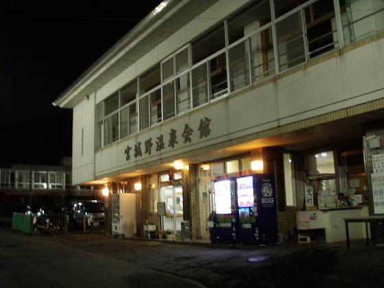 https://blog-001.west.edge.storage-yahoo.jp/res/blog-fe-4e/bazu55555/folder/109946/31/33767831/img_4_m?1546154400