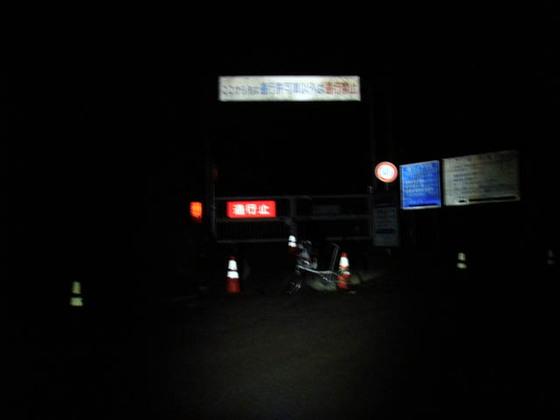 https://blog-001.west.edge.storage-yahoo.jp/res/blog-fe-4e/bazu55555/folder/109946/31/33767831/img_11_m?1546154400