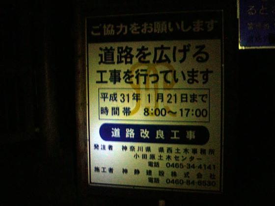 https://blog-001.west.edge.storage-yahoo.jp/res/blog-fe-4e/bazu55555/folder/109946/31/33767831/img_12_m?1546154400