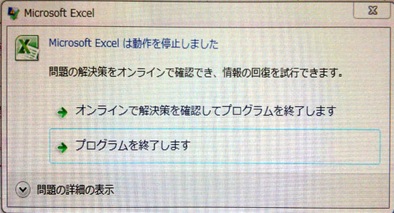 https://blog-001.west.edge.storage-yahoo.jp/res/blog-fe-4e/bazu55555/folder/1036370/54/33776754/img_0_m?1546863355