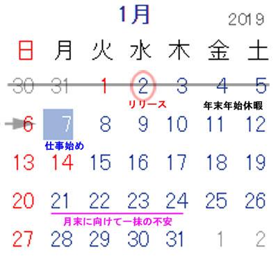 https://blog-001.west.edge.storage-yahoo.jp/res/blog-fe-4e/bazu55555/folder/1036370/54/33776754/img_1_m?1546863355