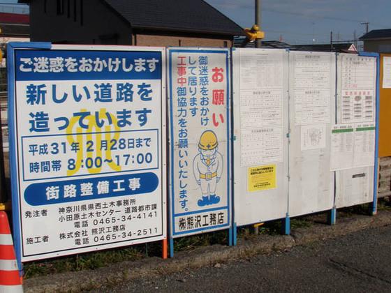 https://blog-001.west.edge.storage-yahoo.jp/res/blog-fe-4e/bazu55555/folder/109946/67/33777067/img_2_m?1546892635