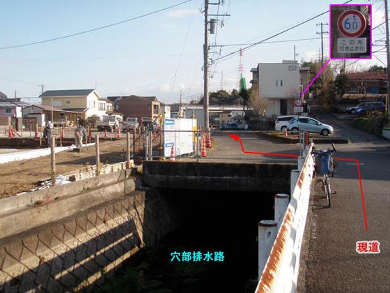 https://blog-001.west.edge.storage-yahoo.jp/res/blog-fe-4e/bazu55555/folder/109946/67/33777067/img_3_m?1546892635