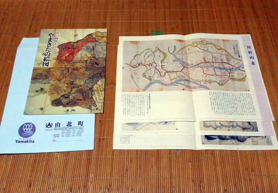 https://blog-001.west.edge.storage-yahoo.jp/res/blog-fe-4e/bazu55555/folder/1036370/41/33778541/img_1_m?1547020243