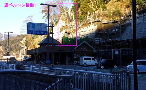 https://blog-001.west.edge.storage-yahoo.jp/res/blog-fe-4e/bazu55555/folder/1036370/41/33778541/img_3_m?1547020243