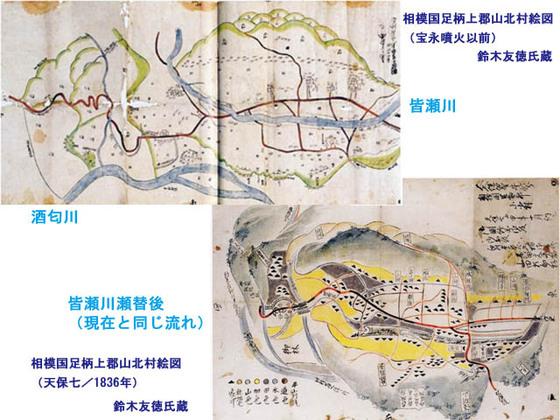 https://blog-001.west.edge.storage-yahoo.jp/res/blog-fe-4e/bazu55555/folder/109946/34/33781434/img_1_m?1547290385