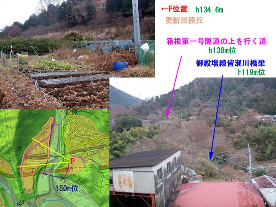 https://blog-001.west.edge.storage-yahoo.jp/res/blog-fe-4e/bazu55555/folder/109946/34/33781434/img_8_m?1547290385