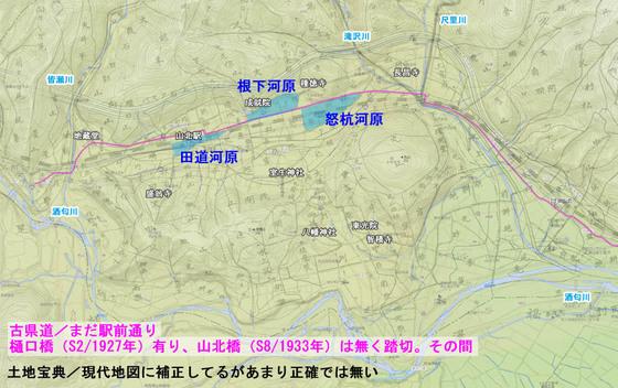 https://blog-001.west.edge.storage-yahoo.jp/res/blog-fe-4e/bazu55555/folder/109946/34/33781434/img_12_m?1547290385