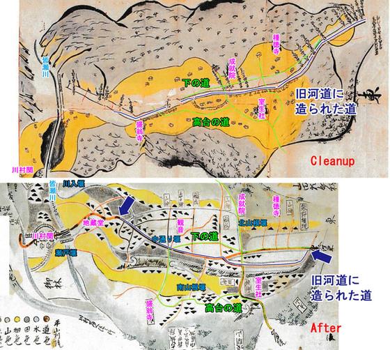 https://blog-001.west.edge.storage-yahoo.jp/res/blog-fe-4e/bazu55555/folder/109946/91/33784691/img_1_m?1547566171