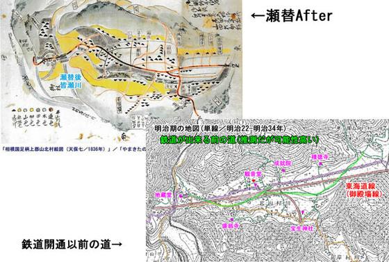 https://blog-001.west.edge.storage-yahoo.jp/res/blog-fe-4e/bazu55555/folder/109946/91/33784691/img_4_m?1547566171
