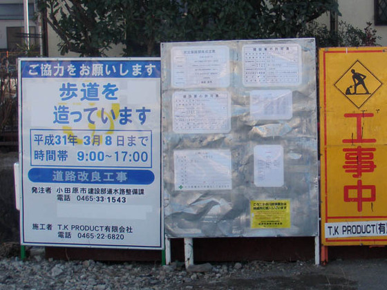 https://blog-001.west.edge.storage-yahoo.jp/res/blog-fe-4e/bazu55555/folder/109946/87/33786587/img_4_m?1547757193