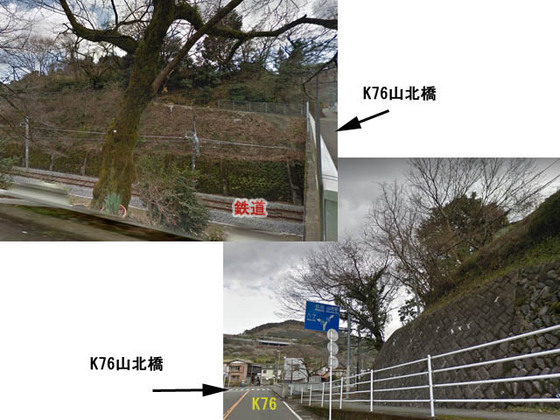 https://blog-001.west.edge.storage-yahoo.jp/res/blog-fe-4e/bazu55555/folder/109946/02/33787402/img_6_m?1547848193