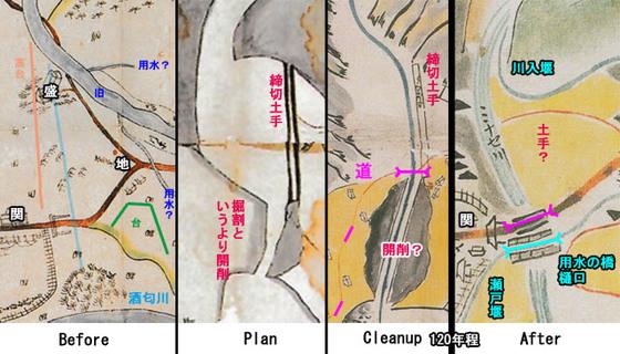 https://blog-001.west.edge.storage-yahoo.jp/res/blog-fe-4e/bazu55555/folder/109946/66/33788366/img_4_m?1547919669